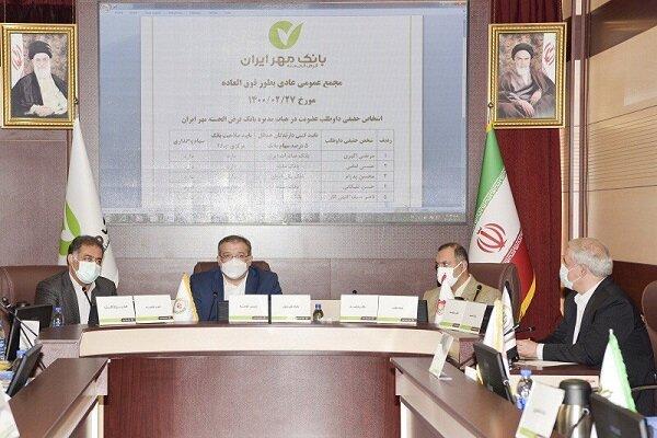 خدمات بانک مهر ایران منحصر به فرد است