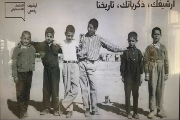 فلسطين متحف الصمود ومجازر العدو