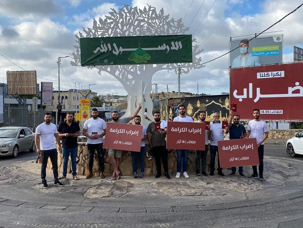 Resistance targets Zionist settlements, SUFA, Nahal Oz bases