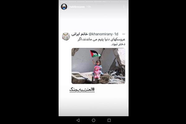 همدردی هنرمندان با مردم فلسطین/ از نوید محمدزاده تا پرویز پرستویی