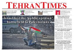 Front pages of Iran's English dailies on May 19