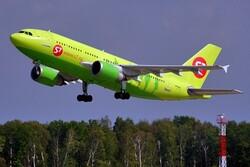 Rus S7 Havayolları'ndan Türkiye kararı