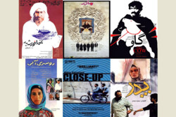 نمایش ۶ فیلم کلاسیک سینمای ایران در زوریخ