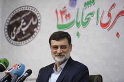 نشست خبری سید امیرحسین قاضیزاده هاشمی