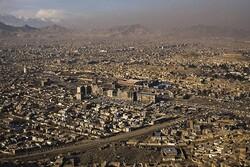 Magnitude 4.6 earthquake jolts Afghanistan