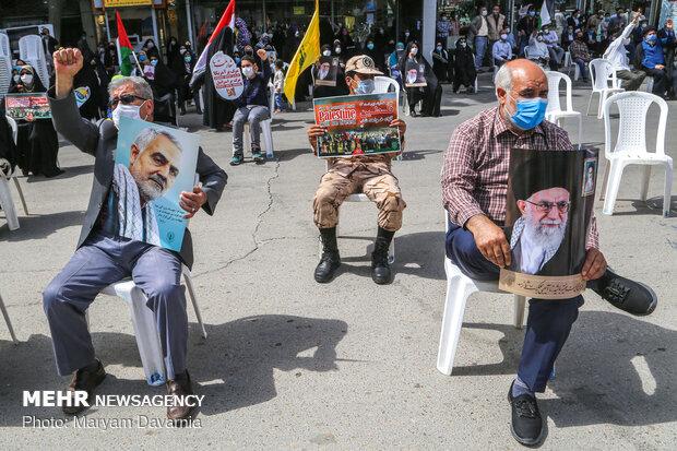 Gazze saldırıları protesto edildi