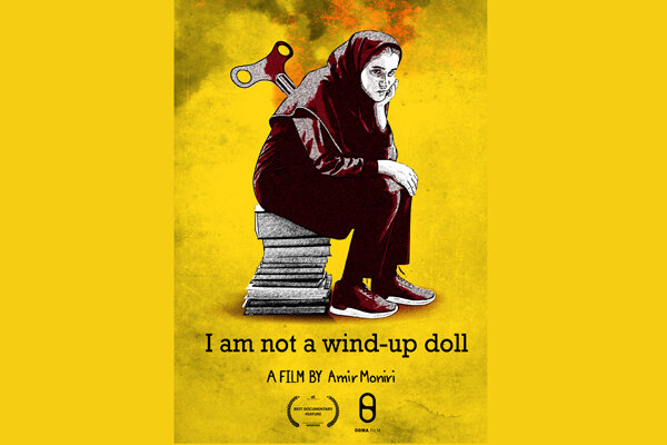 """""""I am not a wind-up doll"""" nominated for award at NFMLA"""