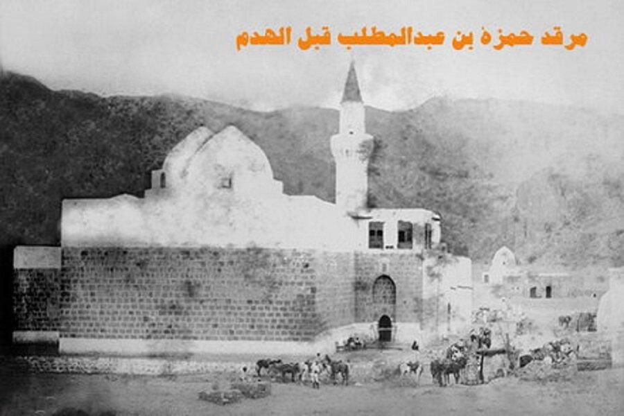 تخریب قبور ائمه بقیع (علیهم السلام) از تلخ ترین حوادث تاریخ اسلام
