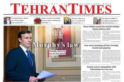 Front pages of Iran's English dailies on May 20