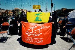 تجمع اعتراضی مردم همدان در دفاع از مردم مظلوم فلسطین