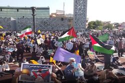 مظاهرة حاشدة في طهران دعماً للمقاومة الفلسطينية