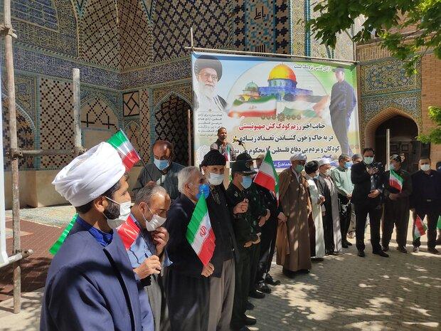 "Kürdistan eyaletinde ""Siyonist İsrail"" karşıtı gösteri"