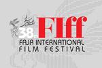 """Türk filmi """"Gölgeler İçinde"""" İran'da yarışıyor"""