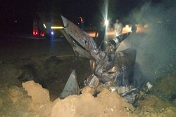 Indian air force MiG-21 crashes in Punjab, pilot killed