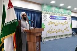 حافظان قرآن به عنوان الگوی مؤثر نقش آفرینی کنند