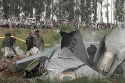 Hindistan'da askeri eğitim uçağı düştü: 1 ölü