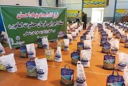 ۴۰۰ بسته معیشتی در مناطق زلزلهزده خراسان شمالی توزیع شد
