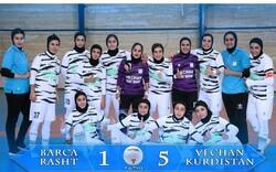 وچان کردستان حریف خود را گلباران کرد