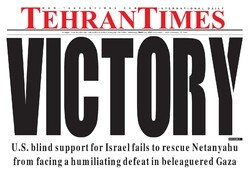 Front pages of Iran's English dailies on May 21
