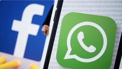 ترکیه تحقیقات درباره فیس بوک و واتس اپ را آغاز کرد