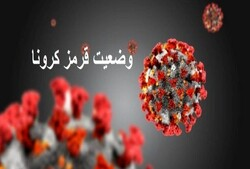 ۳ شهرستان کرمان قرمز شد/ وضعیت بحرانی مناطق جنوبی