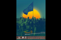 موزه فلسطین میزبان نمایشگاه نقاشی «سوم خرداد» میشود