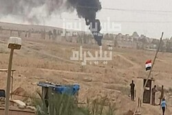 Airstrike carried out on target on Iraqi-Syrian border