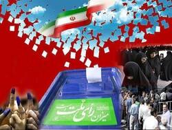 غایب بزرگ انتخابات ۱۴۰۰
