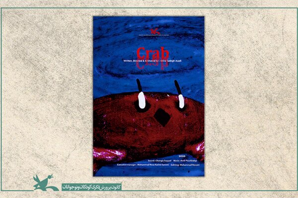 'Crab' to go on screen on Animatricks intl. Animation Fest.