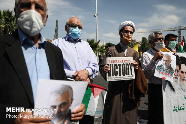 تجمع مردمی در میدان فلسطین به مناسبت شکست رژیم صهیونیستی