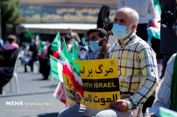 People in Birjand celebrate Palestine victory