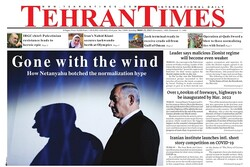 Front pages of Iran's English dailies on May 22