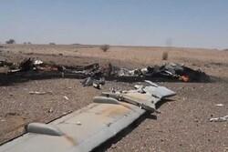 VIDEO: Moment when Yemenis shoot down Saudi spy drone