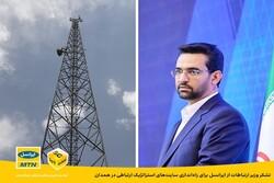 قدردانی از ایرانسل برای راهاندازی سایتهای استراتژیک در همدان