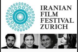معرفی داوران و فیلمهای کوتاه جشنواره فیلمهای ایرانی زوریخ