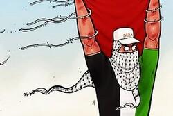 فلسطینیوں کی کامیابی کا جشن