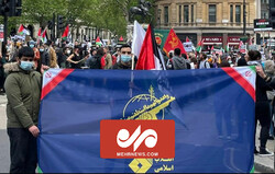 VIDEO: Pro-Palestine protestors wave IRGC flag in London