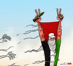 Palestinian Resistance's victory over Zionists in Gaza