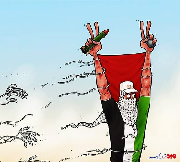 کاریکاتور پیروزی مقاومت