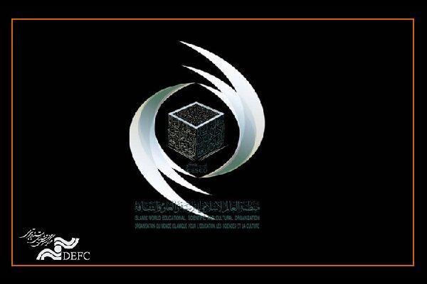 جایزه خلاقیت در سینما به محمد احسانی رسید