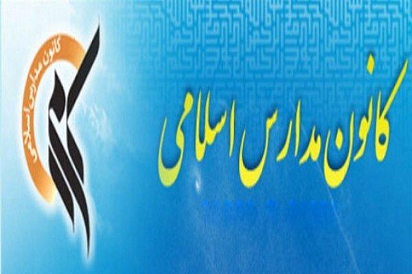 «کانون مدارس اسلامی» پیروزی مقاومت مردمی فلسطین را تبریک گفت