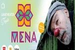 افلام ايرانية تحصد ثلاثة جوائز في مهرجان مينا بهولندا