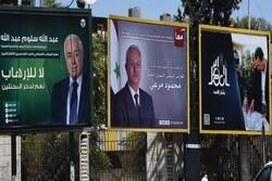 A distinct event in Arab political culture
