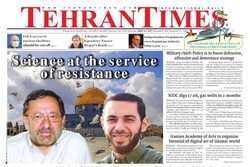 Front pages of Iran's English dailies on May 24