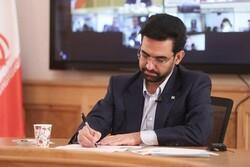 مانع جدی توسعه اینترنت خانگی رفع شد