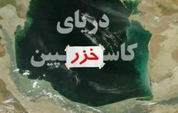 مصوبه تشکیل کمیته تخصصی نامنگاری جغرافیایی اصلاح و ابلاغ شد