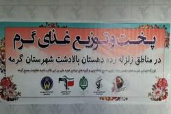 دانشجویان جهادی خراسان شمالی در کنار مردم زلزلهزده