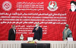 4th Extraordinary Meeting of Standing Committee on Palestine