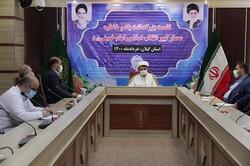 برگزاری مراسم سی و دومین سالگرد ارتحال امام خمینی (ره) در رشت