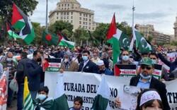 بارسلونا میں فلسطینی مسلمانوں کی حمایت اور اسرائیل کے خلاف مظاہرہ